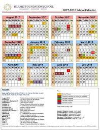 2018 Calendar Islamic Ifs Calendar 2017 2018 By Islamic Foundation School Villa Park Il