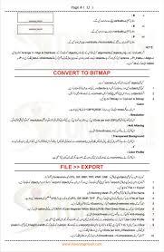 corel draw notes in urdu language with screenshots u0026 easy steps