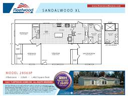sandalwood xl 28563p kentucky dream homes