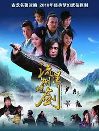 film fantasy mandarin terbaik list of popular ancient chinese tv series 1993 2013 dramapanda