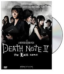 death note amazon com death note ii the last name kenichi matsuyama