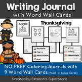 pumpkin writing journal and word wall cards by superstars