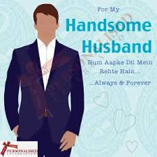 birthday card for husband husband birthday card handsome husband greeting card