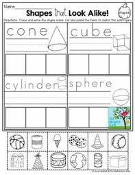 free printable 3d shape worksheet to color scroll down the page