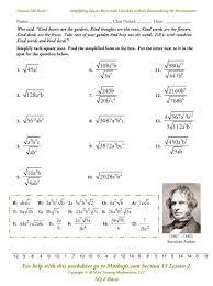 worksheets on estimating mreichert kids worksheets