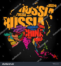 Asia Map With Country Names by Asia Map Typography Word Cloud Concept Stock Vector 350192090
