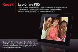 cornici digitali kodak cornice digitale kodak easy p85 eur 59 00 picclick it
