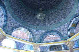 Dome Of Rock Interior Dome Of The Chain On Haram El Sharif Israel Tours