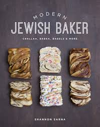 cuisine am ag sur mesure cookbook give away modern baker kosher like me