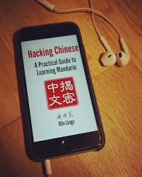 i have published a book hacking chinese