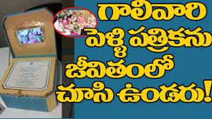 Marriage Wedding Cards Gali Janardhan Reddy Daughter Brahmani U0027s Most Costliest Wedding