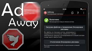 adaway android remove annoying intrusive ads ads banner in your apps for