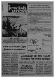 wording on wedding programs3 cords wedding ceremony october 26 1979 by press issuu