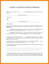 business plan cover letter for a loan business plan cover