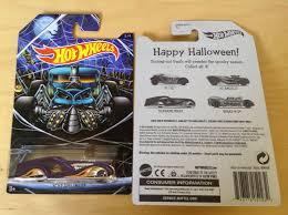 kmart halloween julian u0027s wheels blog 2015 kroger kmart exclusive halloween set