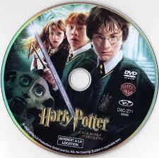 harry potter et le chambre des secrets sticker de harry potter et la chambre des secrets cinéma