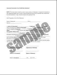 Declaration Format For Resume Health Related Forms Documents And Templates