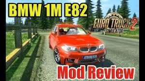 bmw 1m review ets2 v1 28 bmw 1m e82 mod review truck simulator 2 bmw 1m