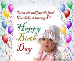 1st birthday invitation cards in marathi free 1st birthday