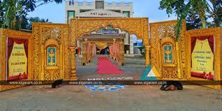 arch decoration reception and wedding decoration knt mahal near neyveli arch