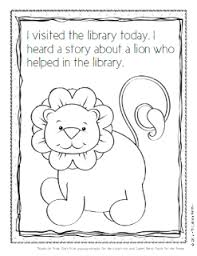 library patch library orientation kinders