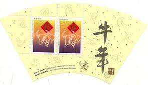 year of the ox 1997 h talman new year lunar packs for sale auctions