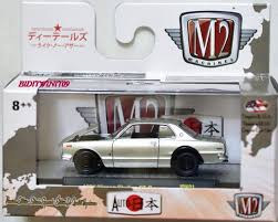 nissan skyline quilt covers toys u0026 hobbies diecast u0026 toy vehicles find m2 machines products