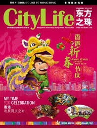 bureau martin d h鑽es citylife ebook february 2016 by citylife hk issuu