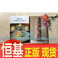 cuisine norv馮ienne cuisine norv馮ienne 100 images 侯布雄法式餐廳星光盛宴午間套餐l