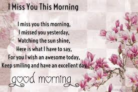 30 morning quotes wishes