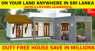 Home Design 10 Lakh Single Story Vajira House Builders Private Limited Best