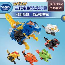 dragons for children usd 60 63 genuine vtech vtech deformed dinosaur generation