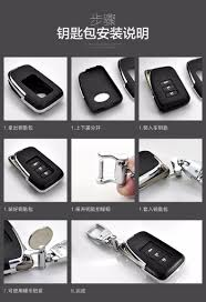 lexus key replacement shell cover cow leather abs for l e x u s rx270 es250 nx200t e200 ct200h gs is