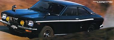 subaru leone sedan subaru leone a 1973 coupe a japanclassic
