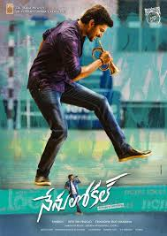 nenu local movie tickets theaters showtimes and coupons