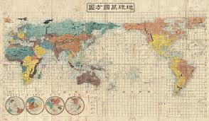 World Map Hemispheres by Japanese World Map 1853 5400 3143 Mapporn