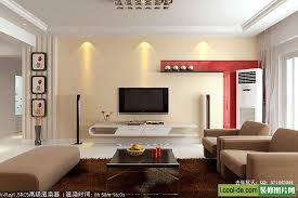 Contemporary Living Room Interior Contemporary Living Room - Interior decoration for small living room