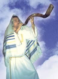 shofar blew shofar shofar book onlilne the ministry of the