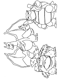 mega blastoise coloring pages getcoloringpages