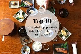 spécialité japonaise cuisine top 10 des plats japonais à tester de toute urgence les carnets