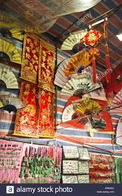Chinese Wall Fan by Dh Ladies Market Mong Kok Hong Kong Chinese Souvenir Market Stall