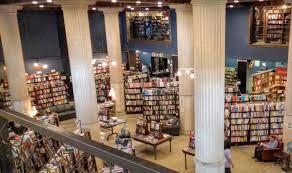 last bookstore la plan gretchen mcculloch
