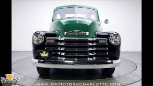 Vintage Ford Truck Mirrors - 132457 1949 chevy 3100 pick up truck youtube