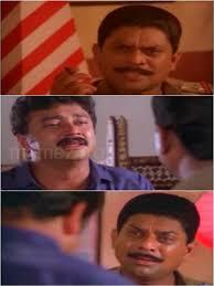 Blank Meme Pictures - nagarangalil chennu raparkam malayalam movie plain memes troll