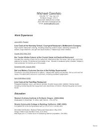 resume templates for waitress bartenders bash videos infantiles bar supervisor resume manager owner sales template office project