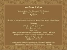 islamic wedding card islamic wedding invitations islamic wedding invitations for
