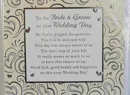 wedding sayings for and groom 34 photo wedding card sayings fantastic garcinia cambogia home