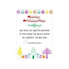 christmas card greeting u2013 happy holidays