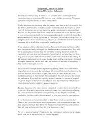 samples of argumentative essay writing sample argumentative essay papers kingmat gq sample argumentative essay papers