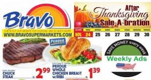walmart black friday ad 2017 valid to december 24 2017 weekly ads
